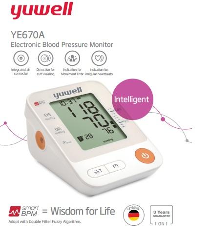 Máy đo huyết áp bắp tay YE670A - Đức(bảo hành 04 năm)