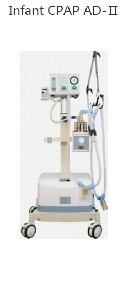 Máy trợ thở cpap cho trẻ sơ sinh CPAP AD-Ⅱ