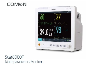 Monitor theo dõi bệnh nhân 7 thông số Star8000F